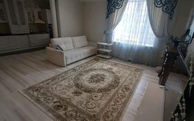 2-комнатная квартира, 90 м² посуточно, Набережная улица за 15 000 〒 в Павлодаре