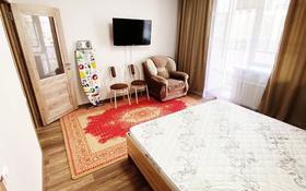 1-комнатная квартира, 45 м², 5 этаж посуточно, Кабанбай батыра 29 за 6 000 〒 в Нур-Султане (Астана), Есиль р-н