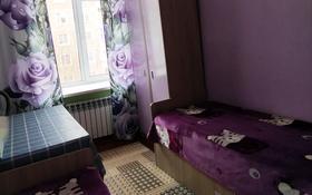 3-комнатная квартира, 54 м², 3/5 этаж, 4-й микрорайон за 11.7 млн 〒 в Риддере