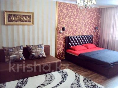 1-комнатная квартира, 31 м², 3/5 этаж, Ерубаева за 9.6 млн 〒 в Караганде, Казыбек би р-н — фото 3