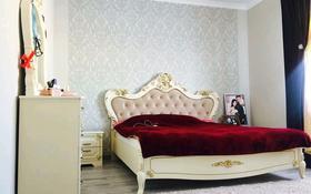 4-комнатный дом, 144 м², 10 сот., Қанағат 363 за 17 млн 〒 в Актобе, Новый город