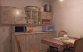 2-комнатный дом, 30 м², 4 сот., Байзакова 13 — Райымбек за 15 млн 〒 в Алматы, Алмалинский р-н