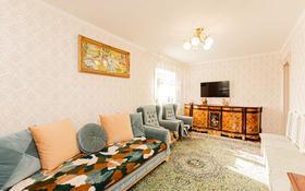 3-комнатная квартира, 63 м², 5/5 этаж, Желтоксан за 18.8 млн 〒 в Нур-Султане (Астане), Сарыарка р-н