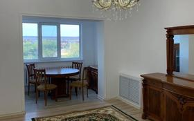 3-комнатная квартира, 82 м², 5/9 этаж помесячно, Ж.Молдагалиева 29 за 200 000 〒 в Атырау
