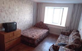 1-комнатная квартира, 19 м², 4/5 этаж, Вернадского 21 за 2.5 млн 〒 в Кокшетау