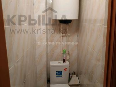 3-комнатная квартира, 64 м², 7/9 этаж, улица Сатыбалдина 13 за 20.5 млн 〒 в Караганде, Казыбек би р-н