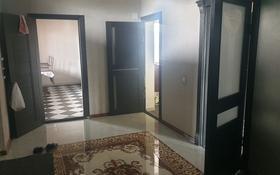 6-комнатный дом, 560 м², 12 сот., мкр Думан-1 Кереку 9 за 105 млн 〒 в Алматы, Медеуский р-н