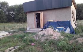 Дача с участком в 6 сот., Нур Плаза ( Селекция) за 1.9 млн 〒 в Каскелене