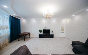 3-комнатная квартира, 122 м², 10/13 этаж, Сембинова 9 за 35.9 млн 〒 в Нур-Султане (Астана), р-н Байконур