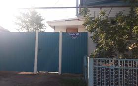 4-комнатный дом, 82.8 м², 8.42 сот., улица Чехова 80 — Переулок Поповича за 15 млн 〒 в Затобольске
