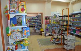 Магазин площадью 220 м², Макатаева — Байтурсынова за 550 000 〒 в Алматы, Алмалинский р-н