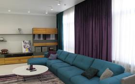 5-комнатная квартира, 200 м², 4/5 этаж, Переулок 5 за 140 млн 〒 в Алматы, Бостандыкский р-н