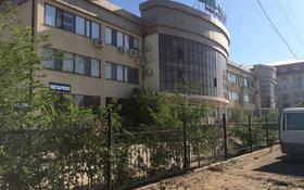 Офис площадью 20 м², Жарбосынова 89а за 4 000 〒 в Атырау