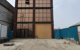 Офис площадью 660 м², Махамбета 43 за 195 млн 〒 в Атырау