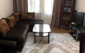 3-комнатная квартира, 62.9 м², 3/4 этаж, Сейфуллина 104 за 22 млн 〒 в Алматы, Турксибский р-н
