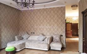 6-комнатный дом, 211 м², 3 сот., Розыбакиева — Байкадамова за 68 млн 〒 в Алматы, Бостандыкский р-н