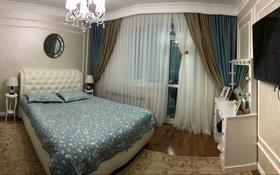 3-комнатная квартира, 91 м², 3/22 этаж, Мәңгілік Ел проспект за 47.5 млн 〒 в Нур-Султане (Астана), Есиль р-н