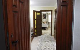 10-комнатный дом, 181 м², 8 сот., Булакты 76 — Ушконыр за 40 млн 〒