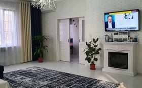 4-комнатная квартира, 112 м², 5/5 этаж, 15-й мкр за 45.9 млн 〒 в Актау, 15-й мкр