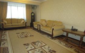5-комнатная квартира, 170 м², 2/4 этаж помесячно, Кунаева 110 за 500 000 〒 в Алматы, Медеуский р-н