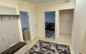 2-комнатная квартира, 65 м², 5/5 этаж помесячно, 8 микрорайон 18 за 110 000 〒 в Костанае