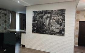 2-комнатная квартира, 70 м², 15/16 этаж помесячно, ул Смагулова 56 А за 250 000 〒 в Атырау