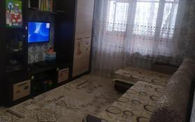 2-комнатная квартира, 42.7 м², 2/4 этаж, Мкр Тастак-3 за 20.5 млн 〒 в Алматы, Алмалинский р-н