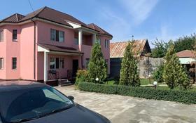 6-комнатный дом, 240 м², 5 сот., 11 квартал за 35.5 млн 〒 в Коксай (пути Ильича)