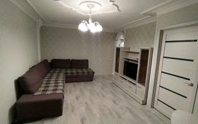 2-комнатная квартира, 48 м², 2/5 этаж помесячно, Бухар Жырау 52 за 150 000 〒 в Караганде, Казыбек би р-н