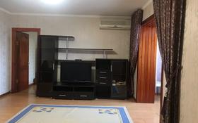3-комнатная квартира, 75 м², 4/5 этаж помесячно, Таукехана — Диваева за 140 000 〒 в Шымкенте