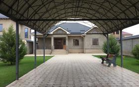 5-комнатный дом, 166 м², 10 сот., Пахтакор за 48 млн 〒 в Шымкенте, Каратауский р-н