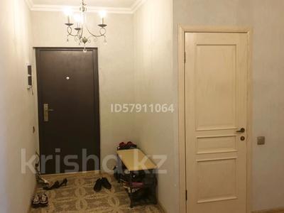 2-комнатная квартира, 75 м², 14/18 этаж, Брусиловского 167 — Шакарима за 29.9 млн 〒 в Алматы — фото 11