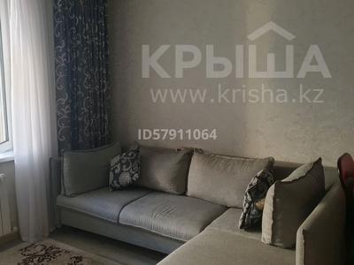 2-комнатная квартира, 75 м², 14/18 этаж, Брусиловского 167 — Шакарима за 29.9 млн 〒 в Алматы — фото 8