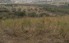 Участок 1.5 га, Талгар за 7.3 млн 〒