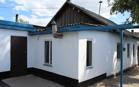 4-комнатный дом, 52 м², 7 сот., Космонавтов за 9.3 млн 〒 в Караганде, Казыбек би р-н