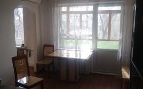 3-комнатная квартира, 62 м², 4/4 этаж, мкр Коктем-2 за 26.5 млн 〒 в Алматы, Бостандыкский р-н
