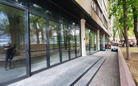 Помещение площадью 150 м², Абая 35 за 1.5 млн 〒 в Алматы, Алмалинский р-н