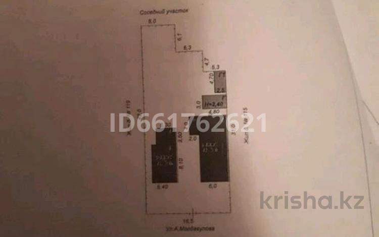 3-комнатный дом, 84 м², 7 сот., мкр Атырау, А Молдагулова 117 — Баутина за 20 млн 〒