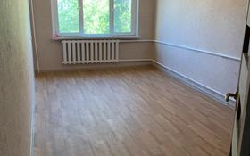 3-комнатная квартира, 65.4 м², 3/5 этаж, 3 мкр 34 за 8 млн 〒 в Кульсары