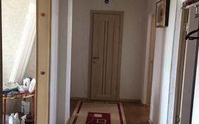 3-комнатная квартира, 90 м², 5/9 этаж, мкр Кунаева 58 за 24 млн 〒 в Уральске, мкр Кунаева