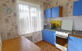 2-комнатная квартира, 43 м² помесячно, 3микр 36 за 75 000 〒 в Капчагае