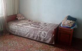 4-комнатный дом, 85.3 м², Леваневского за 8 млн 〒 в Усть-Каменогорске