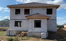 5-комнатный дом, 298 м², 10 сот., Мкр-н 5б за 16 млн 〒 в Косшы