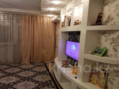 2-комнатная квартира, 46 м², 14/16 этаж, проспект Нургисы Тлендиева за 13 млн 〒 в Нур-Султане (Астана), Сарыарка р-н