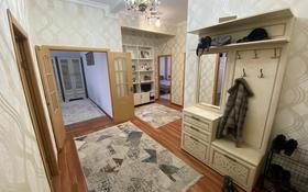 3-комнатная квартира, 110 м², 1/5 этаж, Ул Маяковская 42 за 25 млн 〒 в Таразе