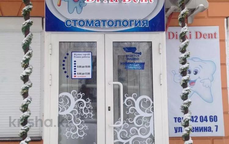 Стоматология за 47 млн 〒 в Караганде, Казыбек би р-н