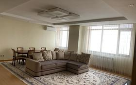 4-комнатная квартира, 148 м², 25/30 этаж помесячно, Кошкарбаева за 450 000 〒 в Нур-Султане (Астана), Алматы р-н