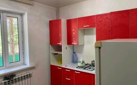1-комнатная квартира, 40 м², 1/3 этаж, Карасай батыра 35 — Абая за 14 млн 〒 в Каскелене