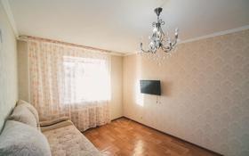 1-комнатная квартира, 35 м², 5/6 этаж, Шаймердена Косшыгулулы 11/1 за 10.4 млн 〒 в Нур-Султане (Астана), Сарыарка р-н