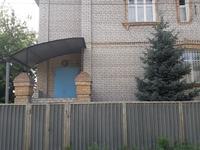 5-комнатный дом, 328 м², 11 сот.